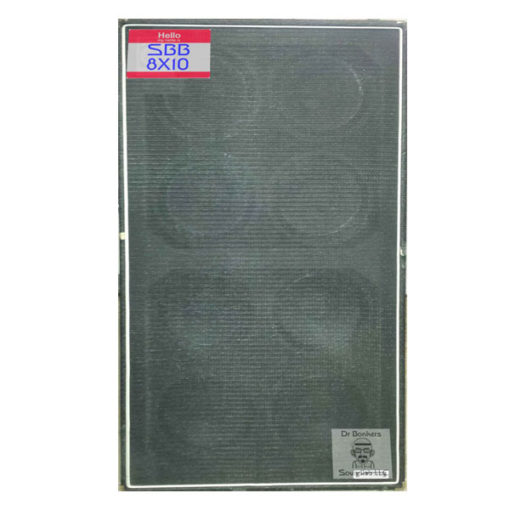 SBB8X10 impulse response (IR) file tribute to Ampeg SVT 810AV